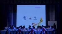 2015年江苏省初中语文阅读教学专题研讨会《陈泥鳅》教学视频,朱武英