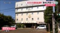 160322 NSTみんなのニュース AKB48選抜総選挙 経済効果は?