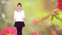 高中地理教学:农作物病虫害视频