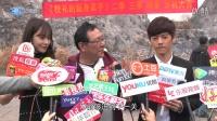 《3D星娱乐》——《校花的贴身高手2》杭州开机发布会报道