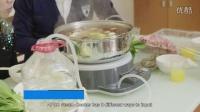 澳博宝智能养生蒸汽锅_0305_82秒