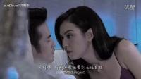 【泰语中字MV】[你的爱是真的吗][泰剧火焰对决OST]
