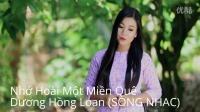 视频: 越南歌曲 Nhớ Hoài Một Miền Quê怀念家乡-Dương Hồng Loan杨红鸾