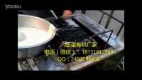 洛江区新一代蛋卷机 蛋卷机多少钱一台 手摇六面鸡蛋卷机器11