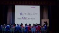 2015年江苏省初中语文阅读教学专题研讨会《绵绵土》教学视频,张勇