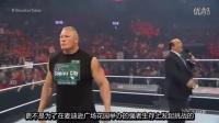 wwe送葬者vs塞纳七人2016年3月24日 NXT系列【超清中