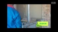 新一代抹墙机省时省力粉墙机图片砂浆喷涂机视频
