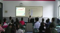 2015年江苏省高中生物优课评比《细胞器》教学视频,付鹿