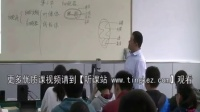 2015年江苏省高中生物优课评比《细胞器》教学视频,刘淼