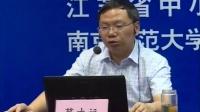 2015年江苏省高中物理名师课堂,蔡才福《万有引力与航天》教学视频