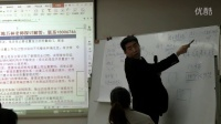 P陈万林老师宝钢培训落地课程1-IC_0071