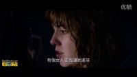 《科洛弗道10号》台湾版中文预告片2 10 Cloverfield Lane 2016