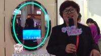 深圳高博美科技有限公司