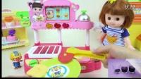 迪士尼公主演示烤肉机 制作汉堡包烤肠 培乐多玩具