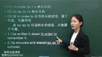 11.英语语法英语音标新概念英语口语初中英语补习培训-英语