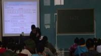2015年江苏省高中生物优课评比《基因突变和基因重组》教学视频,李小刚