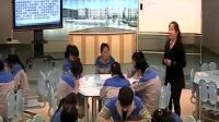 2015年江苏省高中地理名师课堂《湿地资源的开发和保护》教学视频,白璐