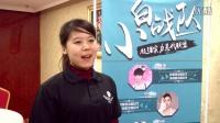 茗润香港 小白精英战队总代联盟  大型地面推广活动第一站