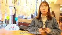小熊喊你玩 2016 甜到没朋友的首尔草莓季 01