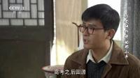 历史转折中的邓小平 12 田源手撕通知书泄不满