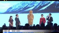 小李来华站台《荒野猎人》 不忘宣传环保—在线播放—优酷网,视频高清在线观看