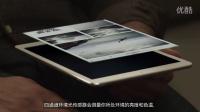 ipadpro官方宣传片1080p