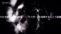【2016年7月】《禁忌咒纹》 宣传PV