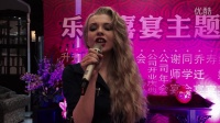 Olena Kucher Tian Mimi Chinese song live cover