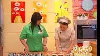 饼 面香园 粗粮盘香酥饼