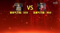 21409猎车兽魂专题片第4期卡牌玩法(福建少儿专题片)