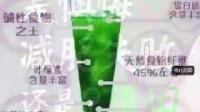 道田青汁全国总代火热招商