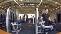 [综合]高中_2个部位交替无间歇锻炼方式腿和手部