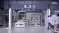 视频: 中国体育彩票-顶呱刮招商广告(15s)_标清