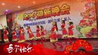 2016年赣南中西医结合医院迎新晚会演出舞蹈《蓝月山谷》