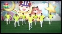 最新幼儿园六一舞蹈  04、happy go