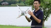 大疆无人机 DJI A3系列飞控教学视频-安装视频