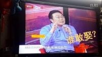 一个征婚女人走进北京电视台生活频道《选择》专题中的精彩对白(节选)
