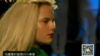 时尚中国 160327