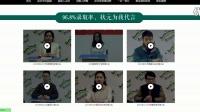2016年北京航空航天大学行政管理专业考研复试内容及办法、复试面试技巧、复试面试注意的问题、复试辅导