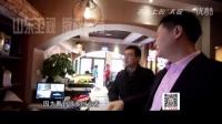 视频: 1000元如何创业_《创富》翅宴养生锅9_加盟4008720008