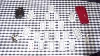 金字塔纸牌游戏