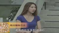视频: 丰胸产品终结者:贝尔挺BET866草本精华粉总代理总代