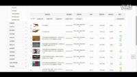 印刷家-卖家商品列表查看管理