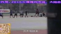 视频: 丰胸终结者:贝尔挺BET866草本丰胸精华粉总代理