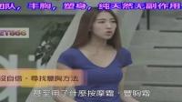 视频: 塑身终结者产品:贝尔挺BET866草本精华粉总代理