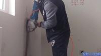 KISSI开槽机水电安装墙壁开槽混凝土切割电动工具