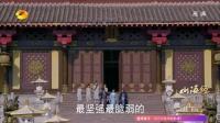 山海经之赤影传说 09