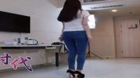【秀舞时代 小琪】背面版 牛仔裤高跟鞋 EXID up down舞蹈 上下 上和下舞蹈 美女模特舞蹈_标清