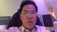 马光远:认真地讨论一次中国房地产何时崩盘