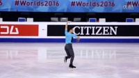 哈维尔费尔南德兹 Javier Fernandez 3.28 2016 WC Official Practice men